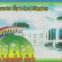 las_pinas_friendship_route_sticker